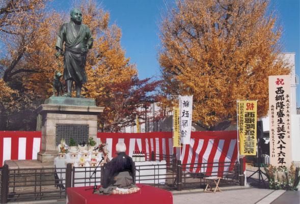 西郷隆盛生誕祭